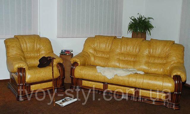 Мебель из кожи в Днепропетровске
