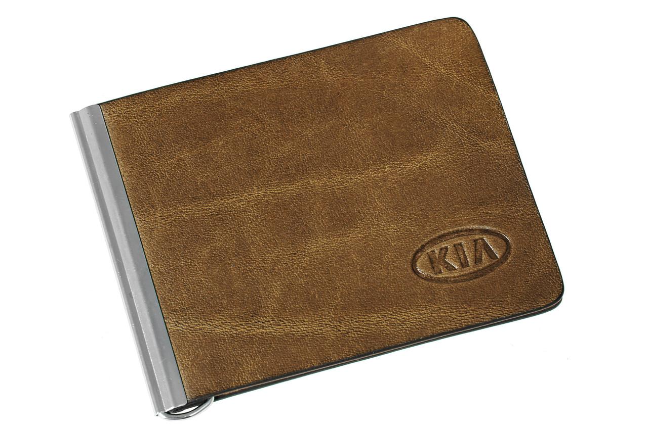 Зажим с авто логотипом Kia