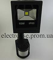 LED прожектор ECOLUX 10W с датчиком движения