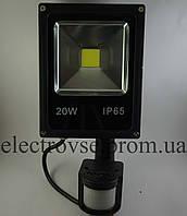 LED прожектор ECOLUX 20W с датчиком движения