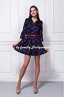 Платье красивое и элегантное с поясом