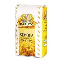 Мука из твердых сортов пшеницы Somola Caputo 5кг.