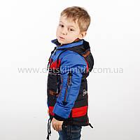 """Демисезонная курточка для мальчишек """"Спортик Актив""""  от 3 до 6 лет"""