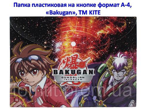"""Папка пластиковая """"Bakugan"""", (на кнопке, формат А-4), фото 2"""
