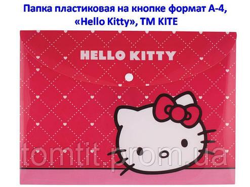"Папка пластиковая ""Hello Kitty"", (на кнопке, формат А-4), фото 2"