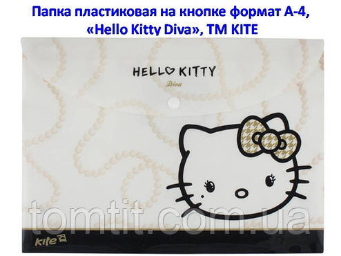 "Папка пластиковая ""Hello Kitty - Diva"", (на кнопке, формат А-4), фото 2"
