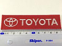 Нашивка Toyota ( тойота ) цвет красный