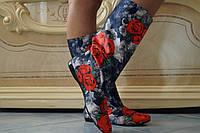 Женские демисезонные стильные цветные сапожки. Арт-0458