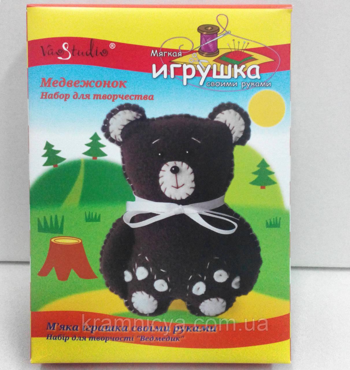 Набор для творчества 'Медвежонок', серия Мягкая игрушкa