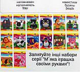 Набор для творчества 'Медвежонок', серия Мягкая игрушкa, фото 5
