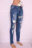 Модные Джинсы женские, фото 2