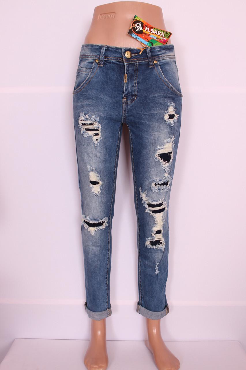 Женские джинсы бойфренды рваные (стрейч - котон) 25-30 размеры