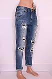Женские джинсы бойфренды рваные (стрейч - котон) 25-30 размеры , фото 2