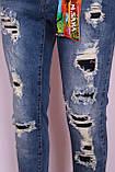 Женские джинсы бойфренды рваные (стрейч - котон) 25-30 размеры , фото 6