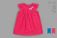 Платье для девочки ПЛ 135 Бемби*