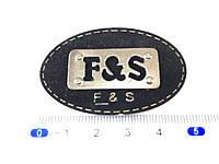 Нашивка F&S , металлическая отделка , черная