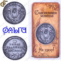 """Монета на удачу - """"Ольга"""", фото 1"""