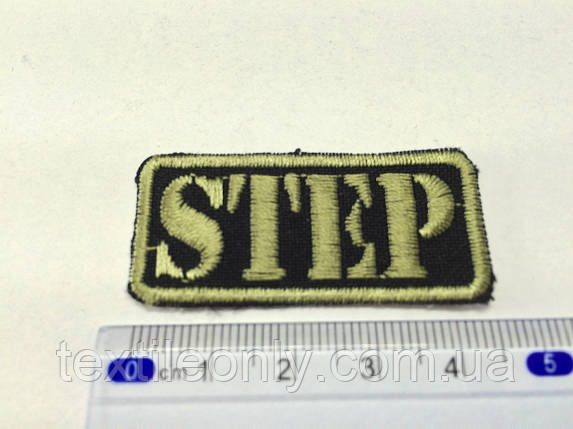 Нашивка STEP планка хаки , фото 2
