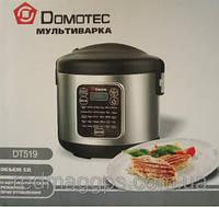 Универсальная мультиварка Domotec DT-519 на 5 л, мультиварка на 45 программ, кастрюля мультиварка скороварка