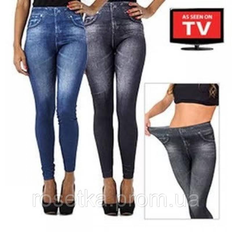 Леджинсы Slim 'N Lift Caresse Jeans (джинсовые леггинсы)