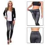 Коригувальні штани Slim` N Lift Caresse Jeans (лосіни, легінси, леджинси), фото 2