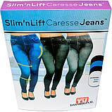 Коригувальні штани Slim` N Lift Caresse Jeans (лосіни, легінси, леджинси), фото 3
