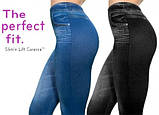 Коригувальні штани Slim` N Lift Caresse Jeans (лосіни, легінси, леджинси), фото 6