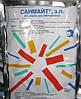 Санмайт® с.п. 500 г .