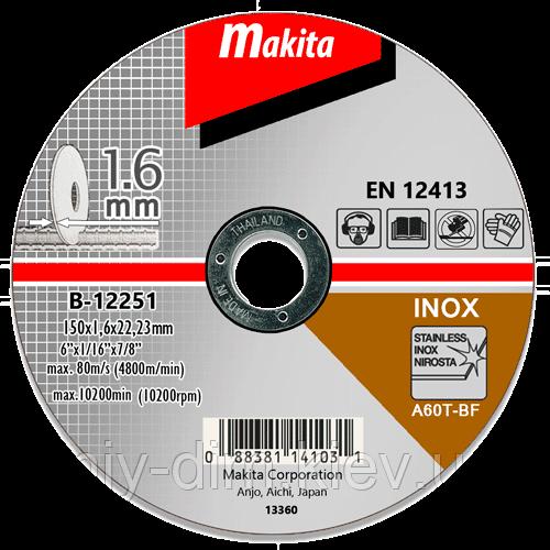 Диск відрізн. Makita 150х1,6х22мм 60Т нерж.сталь плаский В-12251