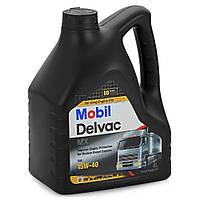 Масло Mobil Delvac MX 15W-40 (4л.)