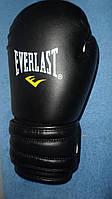 Перчатки для бокса EVERLAST  8 -12oz  черные