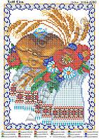 Схема для вышивки бисером Хлеб - Соль