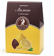 """Цукерки """"Лимон в шоколаді"""" 170г"""