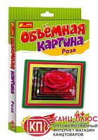 """Ранок Объемная картинка """"Роза"""" арт. 6552"""