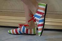 Цветные стильные коттоновые мокасины Радуга (светлые полоски). АРТ-0476