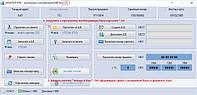 WriteReader_2_25 нові функції