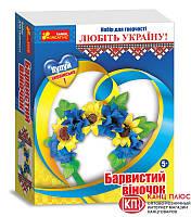 """Ранок Красочный веночек """"Украина"""" арт. 3035-3"""