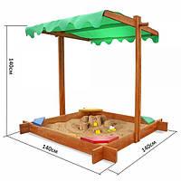 Детская деревянная песочница (навес) Сахара 1,4