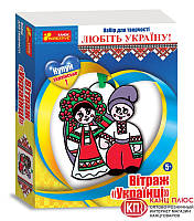 "Ранок Витраж ""Украинцы"" арт 3035"