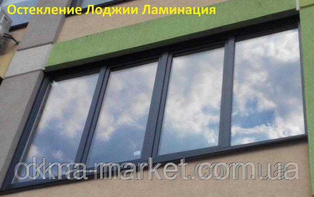 """Ламинированная лоджия с установкой """"Окна Маркет"""" цена Киев"""
