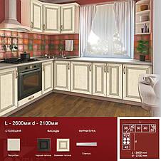 Кухня серії Prestige, фото 2