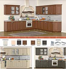 Кухня серії Prestige, фото 3