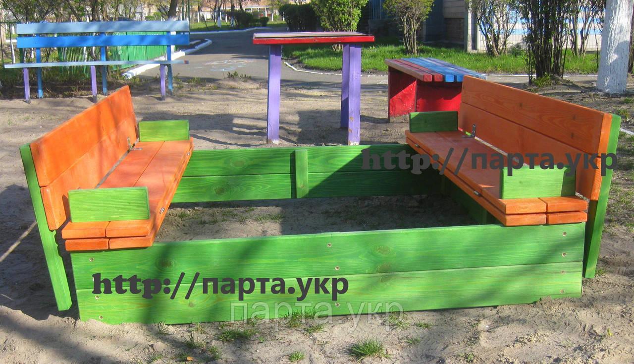 """Песочница для детей 1,5 м """"Травка"""""""