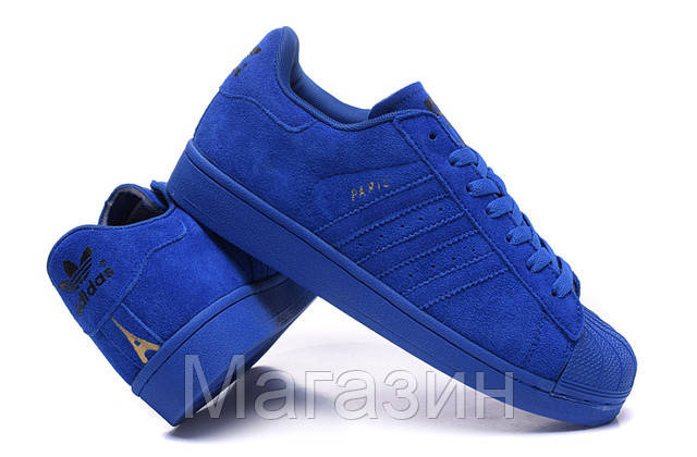 Кроссовки Adidas Superstar 80s City Pack Paris