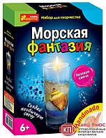 """Ранок Гелиевые свечи """"Морская фантазия"""" арт 3064-01"""