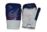 Перчатки боксёрские детские (синие) Украина.