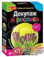 "Ранок Декупаж ""Весенние цветы"" (тарелочка) арт 6550-1"