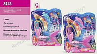 Кукла Defa русалка  шарнирная, с светящимся хвостом (ОПТОМ) 8243