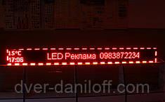 Светодиодная бегущая строка красного цвета LED экран