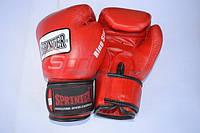 Перчатки боксерские «Ring-Star» Кожа. Красные, 10 унц.